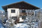 Апартаменты Holiday Home Atkins Hollersbach