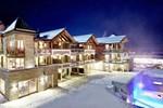 Апартаменты Wildkogel Resort