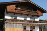 Апартаменты Apartment Kroll Kaltenbach I