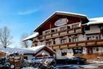 Отель Landgasthof Schwaiger