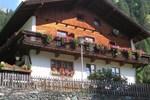 Мини-отель Haus Assmair