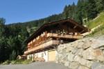 Апартаменты Sonnenplatzl im Zillertal
