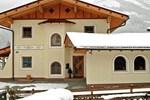 Апартаменты Holiday Home Haus Eickhof Lengdorf