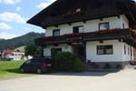 Гостевой дом Neubauhof