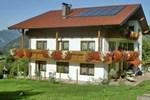 Апартаменты Apartment Sonnenblick Reith Im Alpbachtal II