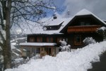 Гостевой дом Hochalmblick