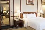 Отель Hilton Princess San Pedro Sula Hotel