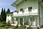 Апартаменты Apartment Schippel Victoria Eberndorf