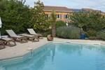 Отель Hotel des Vignes - Le calme au coeur des vignes