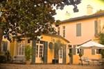 Мини-отель Campbellii