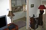 Апартаменты Holiday Home Rose Cottage Logonna Daoulas