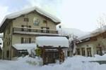 Отель Logis l'Auberge Relais Les Glaciers