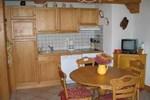 Апартаменты Chalet Residence Les 7 Monts