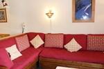 Апартаменты Studio 4 Personnes Confort Belle Plagne