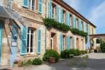 Отель Logis La Verrerie