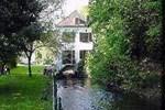 Moulin De Belle Isle En Bèze
