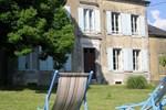 Мини-отель Le Logis de la Grange