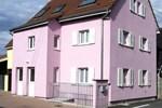 Апартаменты Apartment Marckolsheim III