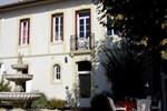 Мини-отель Chambres d'Hôtes Des Arènes