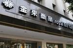 Отель Royalbiz Taipei