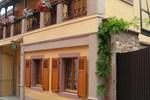 Апартаменты Cour St-Fulrad