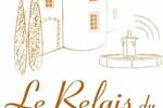 Гостевой дом Le Relais Du Grand Logis