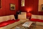 Мини-отель Domaine d'En Rigou