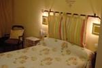 Отель Logis Hotel Des Pyrenees Rest. La Pergola