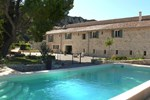 Мини-отель Entre Vigne et Garrigue
