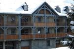 Апартаменты Lagrange Prestige Le Clos Saint Hilaire