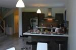 Апартаменты Le Mas d'Oisans