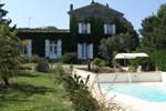 Мини-отель Domaine Les Bertrands