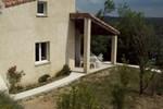 Апартаменты Domaine La Fontaine Du Cade