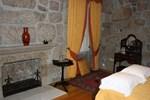 Гостевой дом Hotel Rural Quinta de Santa Cruz