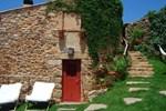 Гостевой дом Casa da Cisterna