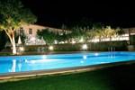 Отель Hotel Quinta Progresso