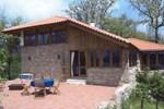Апартаменты Holiday Home Quinta Do Fim Treixedo