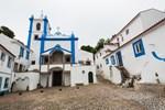 Гостевой дом Casas De Romaria