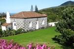 Гостевой дом Casas do Areeiro