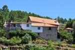 Гостевой дом Casa da Geada