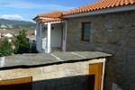 Гостевой дом Alojamento Rural Casa da Eira