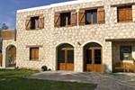 Отель Demetriou Paradisos Hills Hotel