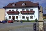 Отель Hotel Stara Skola