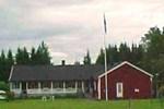 Хостел STF Hostel Kronobergshed