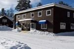 Гостевой дом Skiers Inn