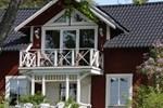 Отель Brolöten Konferens