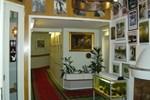 Отель Hotel Walhalla