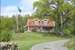 Хостел Ekgården Kursgård och Vandrarhem