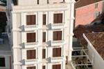 Отель Hotel Vila Alba