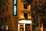 Отель Arber Hotel